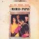 Mamas & The Papas: これがママス アンド パパス