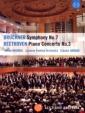 ブルックナー:交響曲第7番、ベートーヴェン:ピアノ協奏曲第3番 アバド&ルツェルン祝祭管、ブレンデル