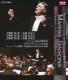 交響曲第1番、第2番、第5番『運命』 ヤンソンス&バイエルン放送交響楽団(2012年東京ライヴ)