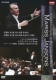 交響曲第3番『英雄』、第4番 ヤンソンス&バイエルン放送交響楽団(2012年東京ライヴ)
