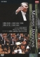 交響曲第6番『田園』、第7番 ヤンソンス&バイエルン放送交響楽団(2012年東京ライヴ)