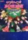 ラブライブ!スクールアイドルフェスティバル公式ガイドブック