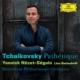 交響曲第6番『悲愴』、ロマンス ネゼ=セガン&ロッテルダム・フィル、バティアシヴィリ