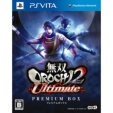 無双OROCHI2 Ultimate プレミアムBOX