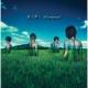 強く儚く / Belief 〜春を待つ君へ〜(+DVD)【初回限定盤】