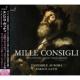 17世紀イタリアのヴァイオリン・ソナタ集 E・ガッティ、アンサンブル・アウローラ