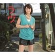 """デビュー25周年企画 森高千里 セルフカバー シリーズ """"LOVE"""" Vol.4 (2DVD+2CD)【24Pブックレット・三方背ケース仕様】"""