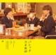 バレッタ 【CD+DVD盤 Type-A】