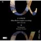 J.S.バッハ:ミサ・ブレヴィスのすべて(全5曲)〜BWV.233-BWV.236、「ロ短調」第1稿 ラファエル・ピション、ピグマリオン・バロック・アンサンブル