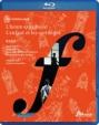 『子供と魔法』全曲、『スペインの時』全曲 ペリ演出、大野和士&ロンドン・フィル、ガデリヤ、ドゥストラック、他(2012 ステレオ)