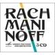 ピアノ協奏曲全集、パガニーニ狂詩曲 エレスコ、リヒテル、ドノホー、ペトロフ、ドレンスキー(3CD)