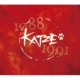 KATZE 再発6タイトル同時購入特典: 限定ボックス付 6タイトル同時購入セット