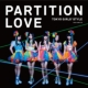 Partition Love (+DVD)【Type-B】