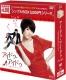 アイドゥ・アイドゥ〜素敵な靴は恋のはじまり <韓流10周年特別企画DVD-BOX>