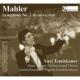 交響曲第2番『復活』 テミルカーノフ&キーロフ歌劇場管弦楽団(1980 ステレオ)(2CD)