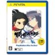 閃乱カグラ SHINOVI VERSUS −少女たちの証明− PlayStation Vita the Best