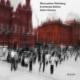 交響曲第10番、弦楽三重奏曲、無伴奏ヴァイオリン・ソナタ第3番、小協奏曲、ほか クレーメル&クレメラータ・バルティカ(2CD)