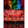 IN A WORLD LIKE THIS Japan Tour 2013 通常盤(Loppi・HMV独占先行販売 Blu-ray)