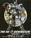 THE NEXT GENERATION パトレイバー/第4章