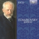チャイコフスキー・エディション(55CD)