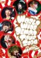でんぱ組.inc LIVE DVD WORLD WIDE DEMPA TOUR 2014