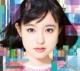 永遠と瞬間 【セブンティーン盤(2CD+DVD)初回限定盤】