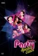 """超新星 LIVE TOUR 2013 """"Party"""" Special Edition 【限定盤】 (2DVD)"""