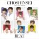 5 Years Best -BEAT-【超☆初回盤】 (CD+24Pフォトブック)