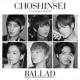 5 Years Best -BALLAD-【通常盤】