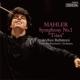 交響曲第1番『巨人』 アンドレア・バッティストーニ&東京フィル