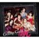 Gossip Girls 【サファイア盤】(CD+DVD)