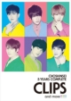 5 Years Complete Clips and More!!!!!! 【初回盤】 (2DVD)