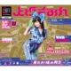 来たれ!暁の同志 【初回限定盤】(CD+DVD)
