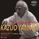 ブラームス:交響曲第1番、R.シュトラウス:『ドン・ファン』 山田一雄&東京都交響楽団