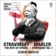 マーラー:交響曲第1番『巨人』(花の章付き)、ストラヴィンスキー:春の祭典 メータ&オーストラリア・ワールド・オーケストラ(2CD)
