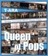 "T-ARA Single Complete BEST Music Clips ""Queen of Pops""【通常盤】(Blu-ray)"