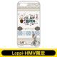 iPhoneケース(スライドカバーiPhone5s/5) アナと雪の女王【Loppi・HMV限定】