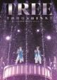 東方神起 LIVE TOUR 2014 〜TREE〜【初回生産限定盤】 (3DVD)