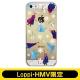 iPhoneケース(総柄)アナと雪の女王 【Loppi・HMV限定】