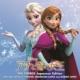 アナと雪の女王 アナと雪の女王 オリジナル・サウンドトラック -デラックス・エディション-/V.A.