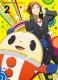 ペルソナ4 ザ・ゴールデン 2 【完全生産限定版 BD&DVD購入者限定有料イベント申込応募券】