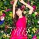 はじまりの翼 / TWIN BIRD (+DVD)【初回限定盤】