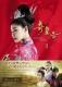奇皇后 -ふたつの愛 涙の誓い-Blu-ray BOXII
