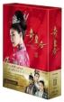 奇皇后 -ふたつの愛 涙の誓い-Blu-ray BOXIII