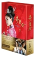 奇皇后 -ふたつの愛 涙の誓い-Blu-ray BOXIV