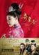 奇皇后 -ふたつの愛 涙の誓い-Blu-ray BOXV
