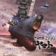 Uchuu Senkan Yamato 40th Anniversary Best Track Image Album