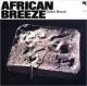 African Breeze