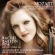 ヴァイオリン協奏曲全集、協奏交響曲変ホ長調 バートン・パイン、マリナー&アカデミー室内管、リップマン(2CD)