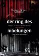 『ニーベルングの指環』全曲 カシアス演出、バレンボイム&スカラ座(2010〜13 ステレオ)(7DVD)